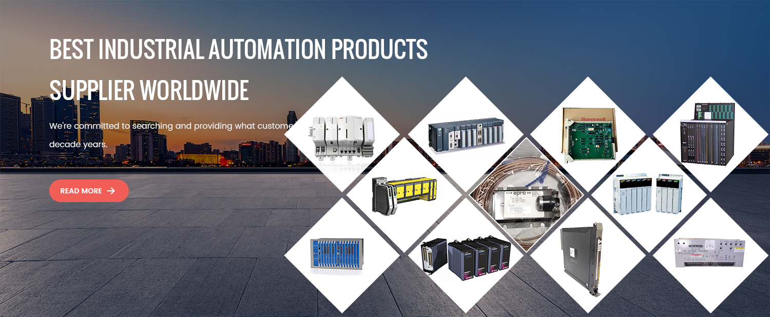 automation control systems module and spare parts